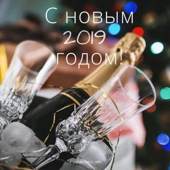 с новым годом для вайбера