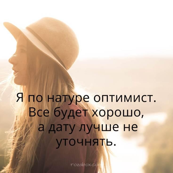 лучшие цитаты женщин