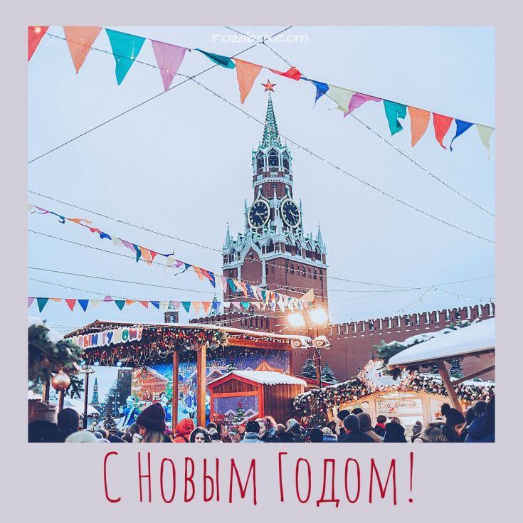 фотографии на новый год 2019