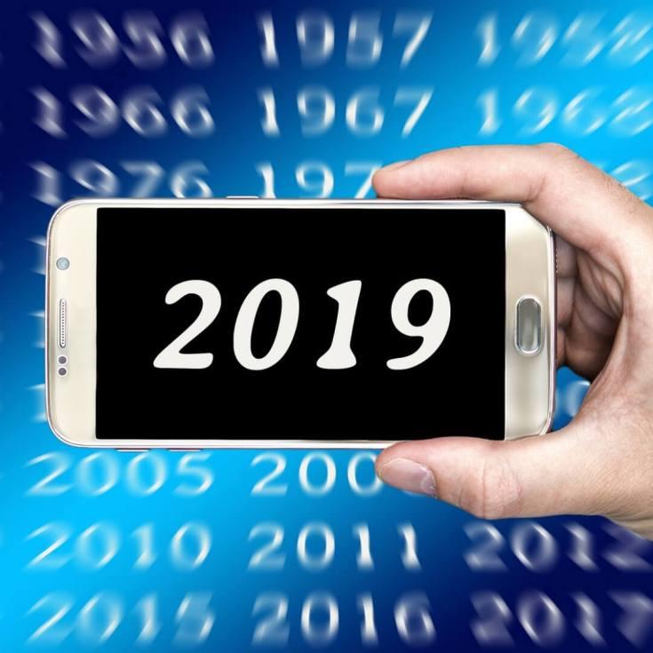 скачать бесплатно картинки на 2019