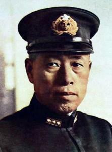 Admirał Isoroku Yamamoto