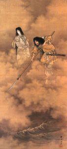 Izanagi i Izanami