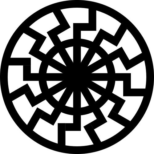 """Okultystyczny symbol """"czarnego słońca"""" znajdujący się w siedzibie SS na zamku w Wewelsburgu"""