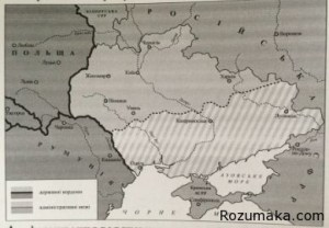 відповіді зно 2016 історія України 3