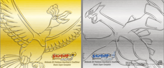 Pokemon Heart Gold Soul Silver soundtrack