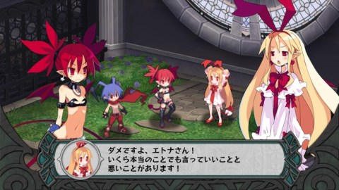 Disgaea D2: A Brighter Darkness Trailer Rules!
