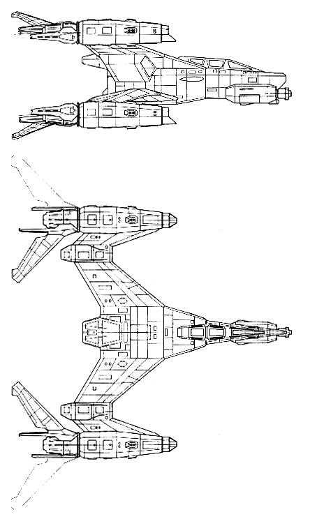 RPGGamer.org (Starships D6 / Parliamentary Vasudan
