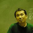Haruki Murakami é um dos principais autores do Japão atual, e provavelmente o mais vendido deles fora do próprio país. Comecei a ler os seus livros alguns anos atrás e […]