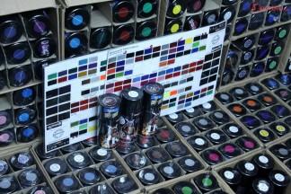 cat-semprot-unik-dan-khusus-samurai-paint-20110824213657-8027