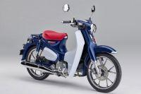 Spesifikasi dan Harga Honda Super Cub 125