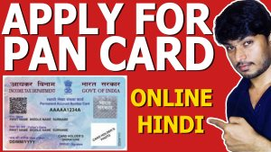 how to apply for pan card hindi