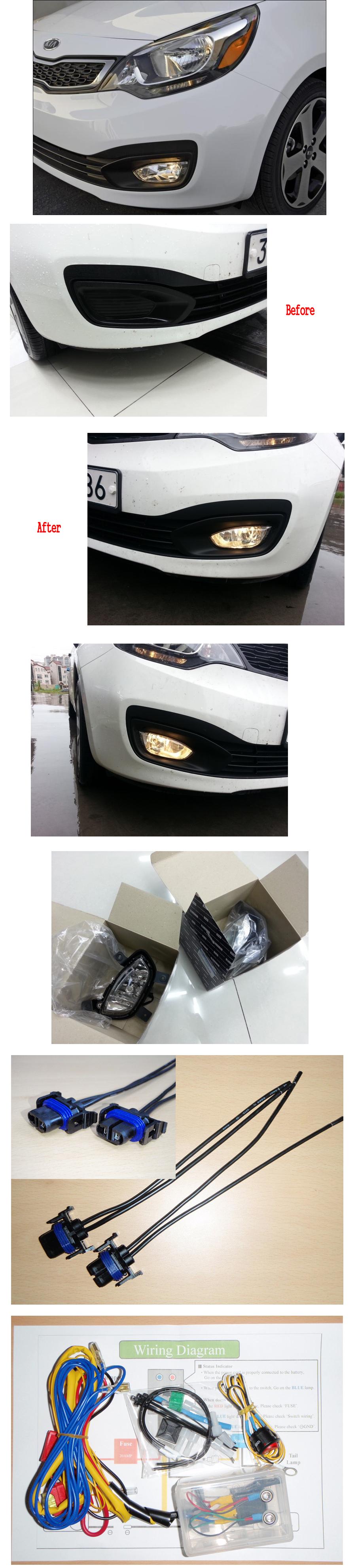 medium resolution of fog lamp light harness complete kit for 12 2015 kia rio sedan 4door rh ebay com