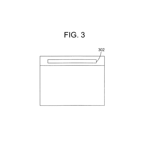 small resolution of patent images patent images patent images