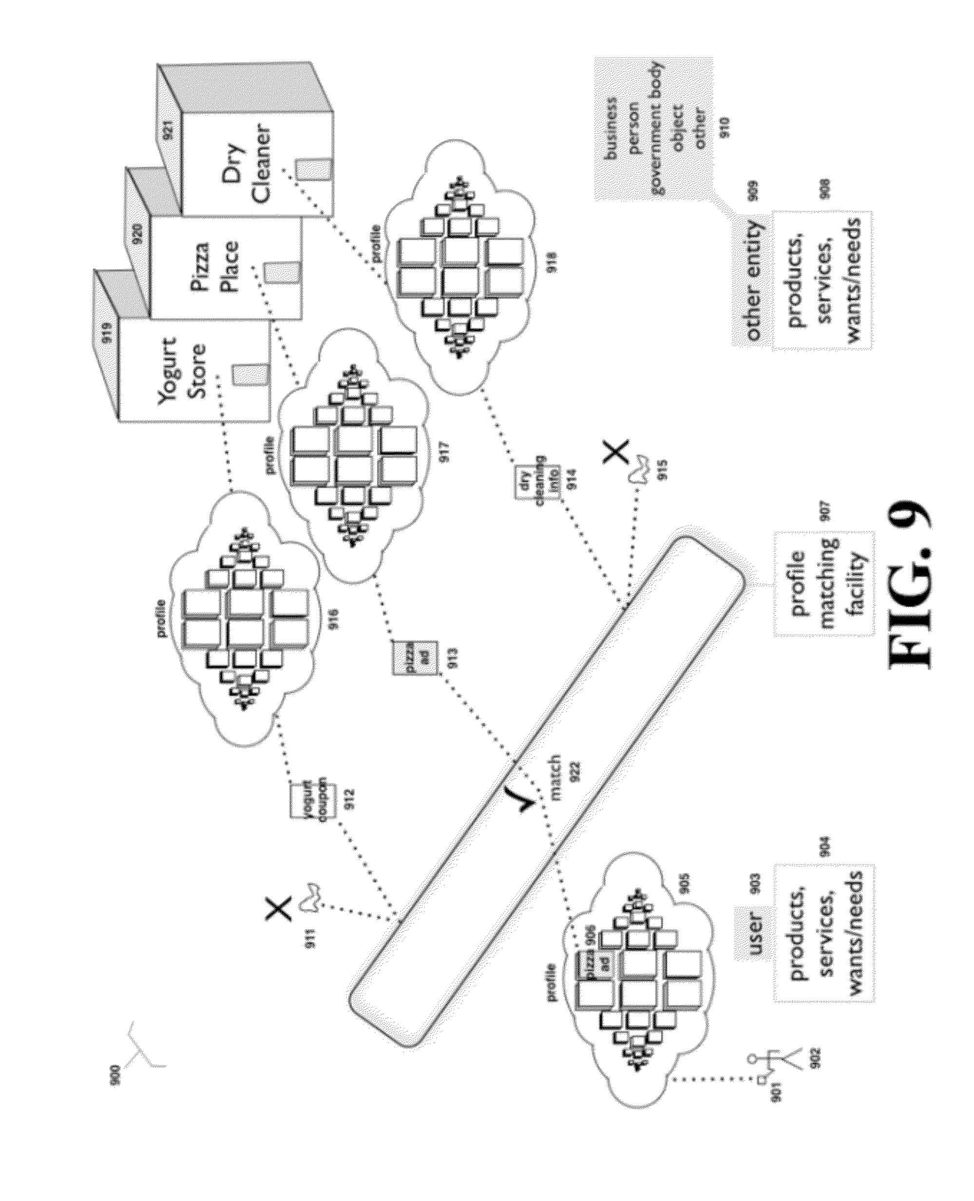 hight resolution of patent