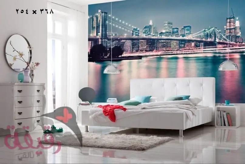 ورق جدران ثلاثي الابعاد بالصور و نصائح هامة لاستخدامه مجلة