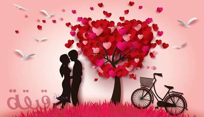 صور حب ورومانسية عالية الجودة واجمل صور رسائل حب جديدة 50