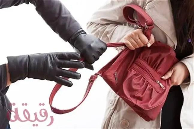تفسير حلم السرقة في المنام للعزباء وللمتزوجه والحامل والرجل