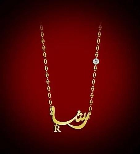 أسماء بنات بحرف الراء من ثلاث حروف