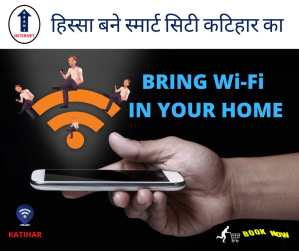 bring-wifi-in-your-home-and-be-a-part-of-smart-city-katihar