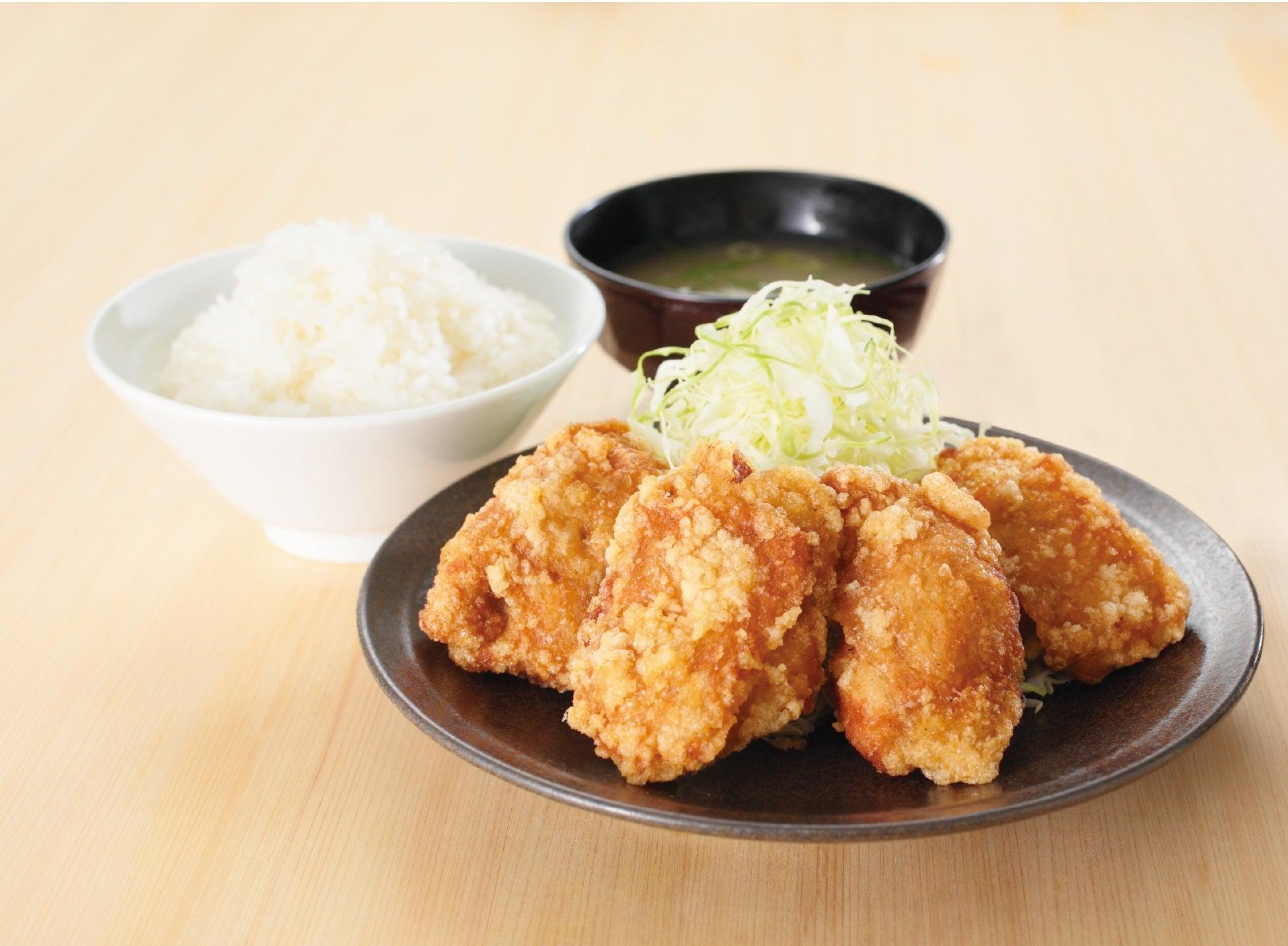 東京淺草炸雞專門店 KARAYAMA delivery from Cheung Sha Wan - Order with Deliveroo
