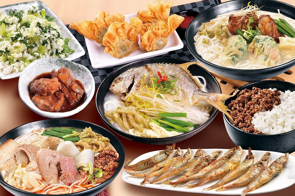 位於Aberdeen核心的 Yu Mai 魚米,為您提供滋味美食。保證是您喜愛的菜式,現在立即訂購,我們將美食於32分鐘 ...