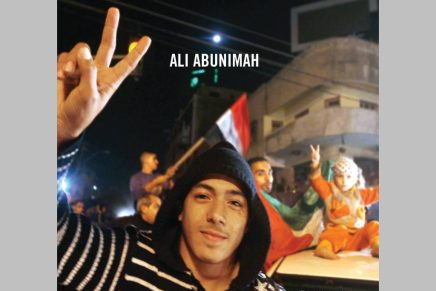 Paradox in Palestine: Ali Abunimah speaks in London