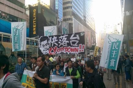 The slow death of Hong Kong