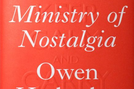 Review: The Ministry of Nostalgia