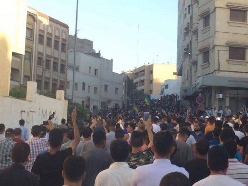 Al-Hoceima protest