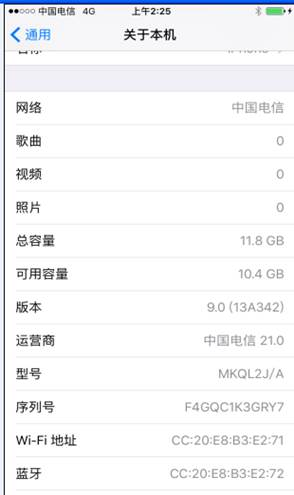 China Telecom 4G