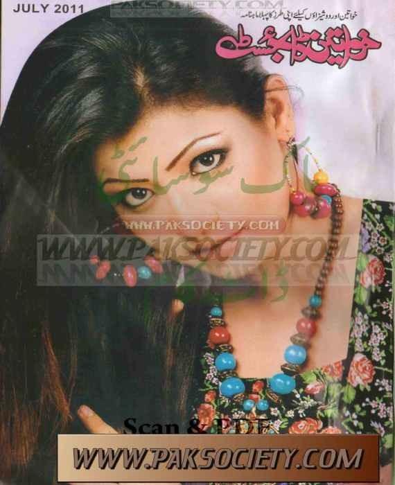 Khawateen Digest July 2011