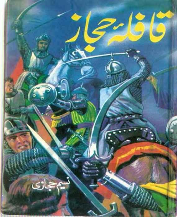 Novels naseem pdf format in hijazi