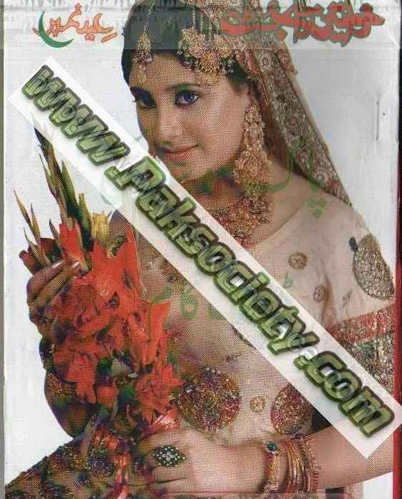 Khwateen Digest September 2011