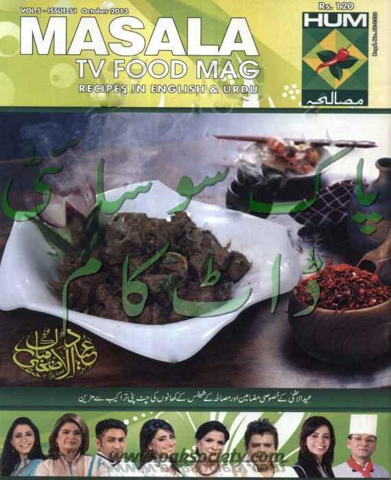 Masalah Magzine Digest October 2013