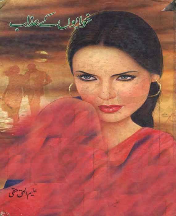 Khawabon Kay Azaab