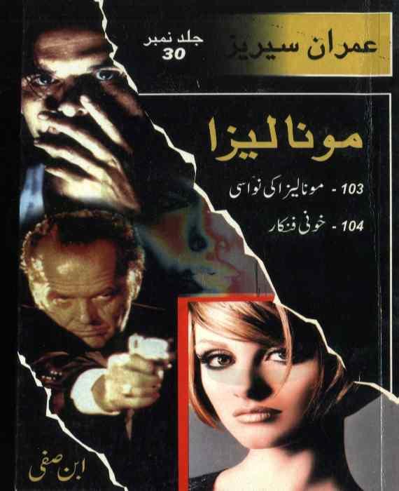 Imran Series Jild 30