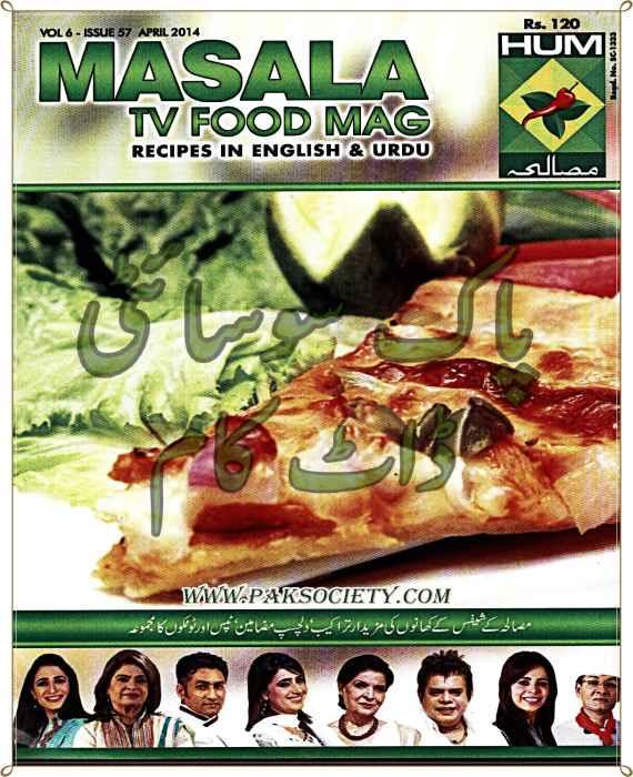 Masalah Magzine April 2014