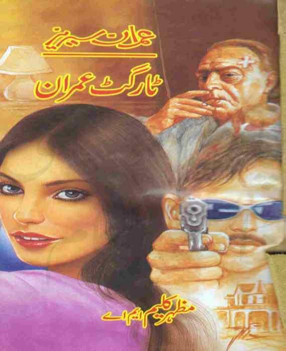 Target Imran