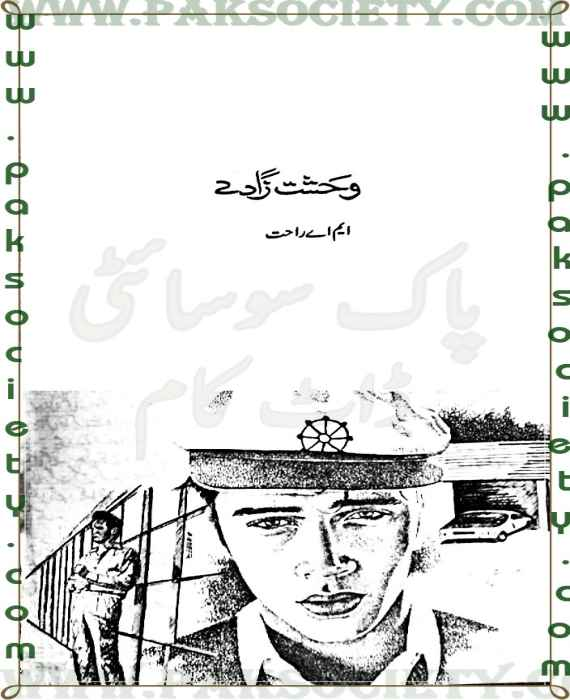 Wehsht Zaade