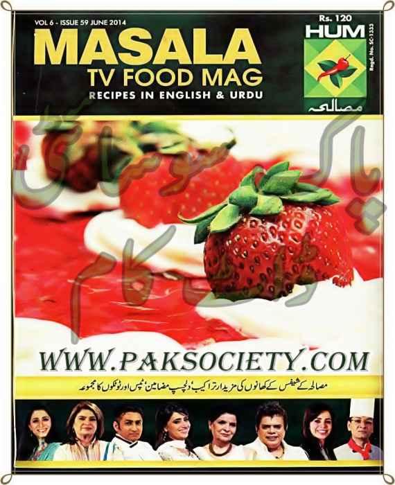 Masalah Magzine June 2014