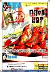 Chef Magazine September 2014
