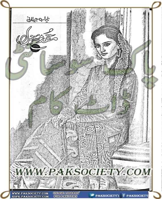 Muqadma E Dil By Nayab Jillani