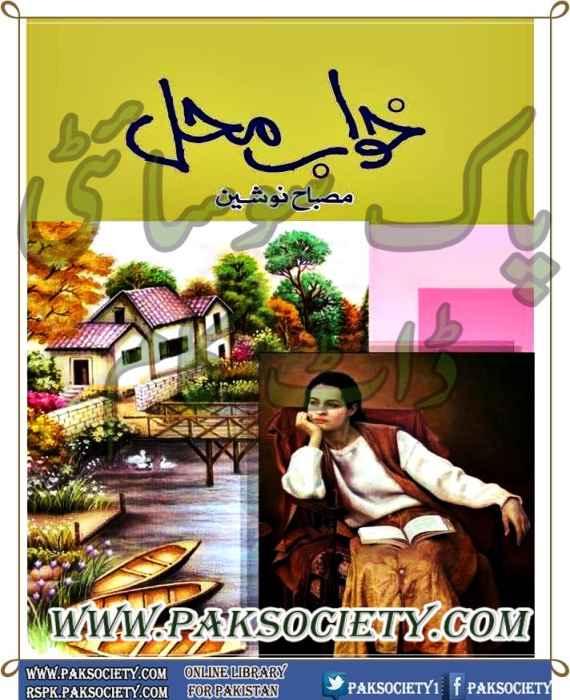 Khawab Mehal By Misbah Nosheen