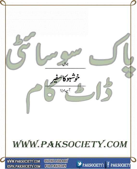 Khushboo Ka Safeer By Asia Mirza
