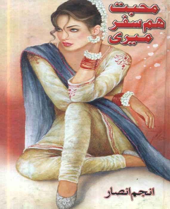 Mohabbat Hamsafar Meri By Anjum Ansar