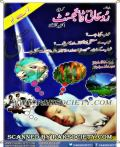 Rohani Digest October 2014