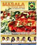 Masalah Magazine December 2014