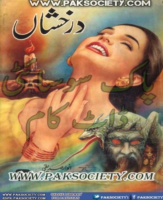 Darakhshan By Anwar Siddique