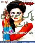 Khawateen Digest March 2015