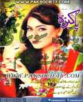 Pakeezah Digest April 2015